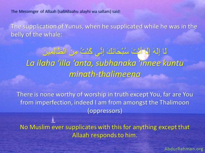 Great-Rewards-in-Islam – Page 9 – Great Rewards
