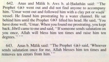 darood-Prophet-Muhammad