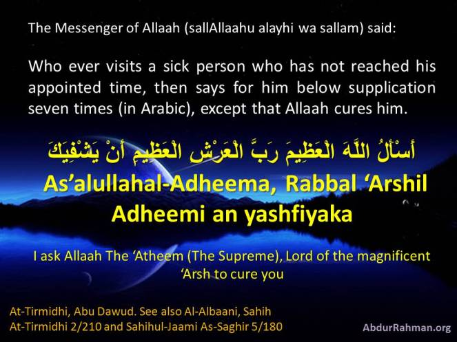 Excellent dua to Allaah asking cure for sick person