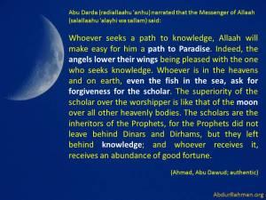 inheritance-of-the-prophets
