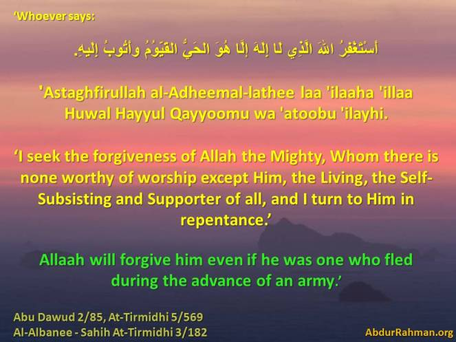 Allaah will forgive him even if he was one who fled during the advance of an army