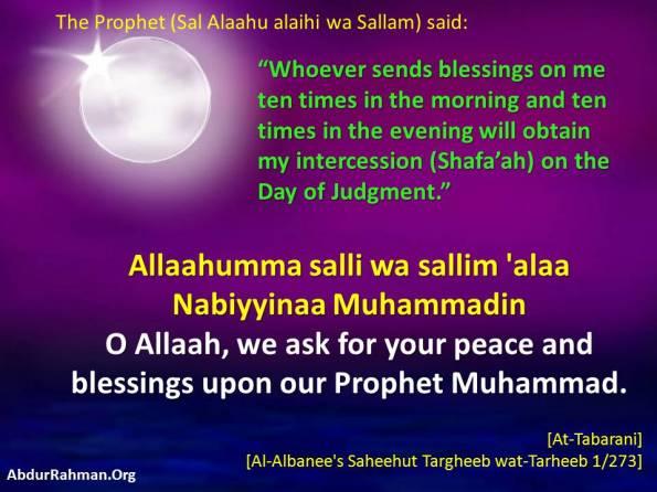 sending-blessings-on-prophet