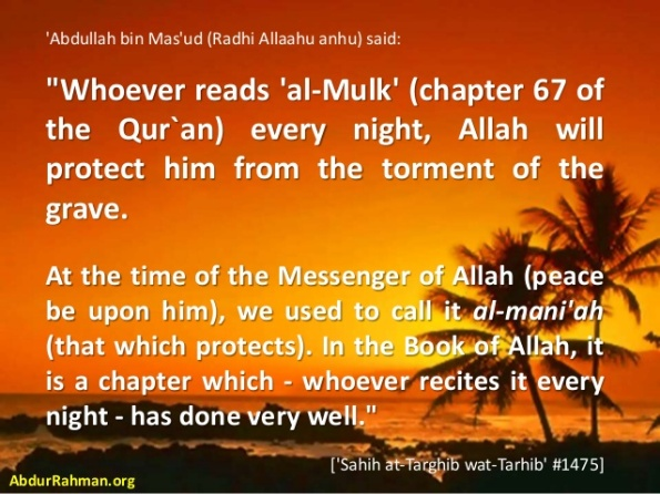 Surah that protects from the torment of the grave -  Surah al-Mulk