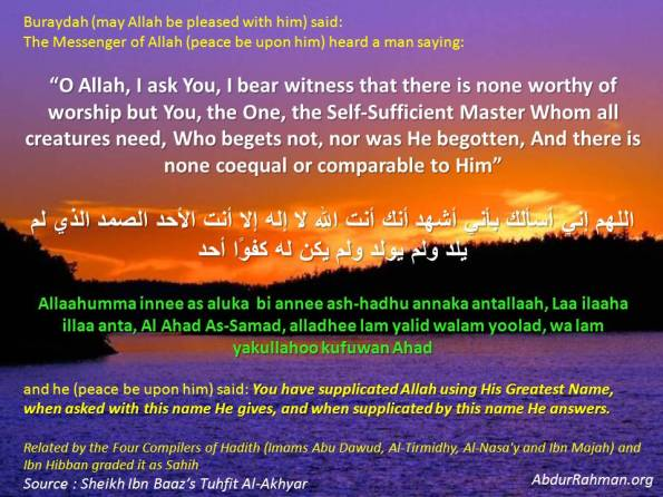 Supplicating by Isme-Ajam-Allaah-Greatest-Name