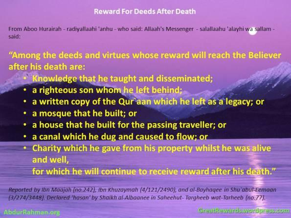 Sadaqa Jaariya - Reward For Deeds After Death