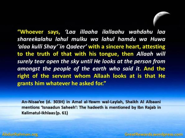 Allaah will surely tear open the sky until He looks at the person from amongst the people of the earth who said it!