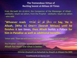 Reciting Soorat al-Ikhlaas 10 Times