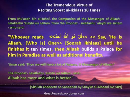 Reciting Soorat al-Ikhlaas 10 Times