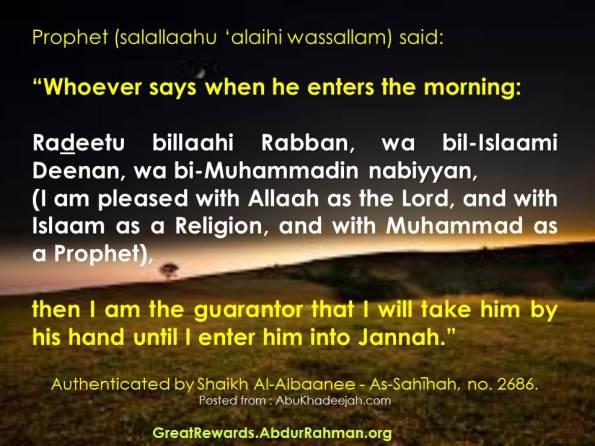 Radeetu billaahi Rabban, wa bil-Islaami Deenan, wa bi-Muhammadin nabiyyan