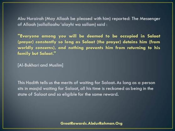 Merits of Waiting for Salah (Prayer) in the Masjid