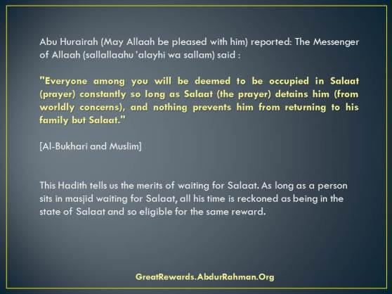 Merits of Waiting for Salah (Prayer) in the Masjid
