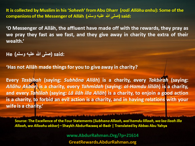 Every Tasbihah is a charity